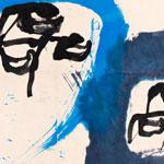 painting_thumbnail